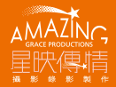 Amazing Grace Productions